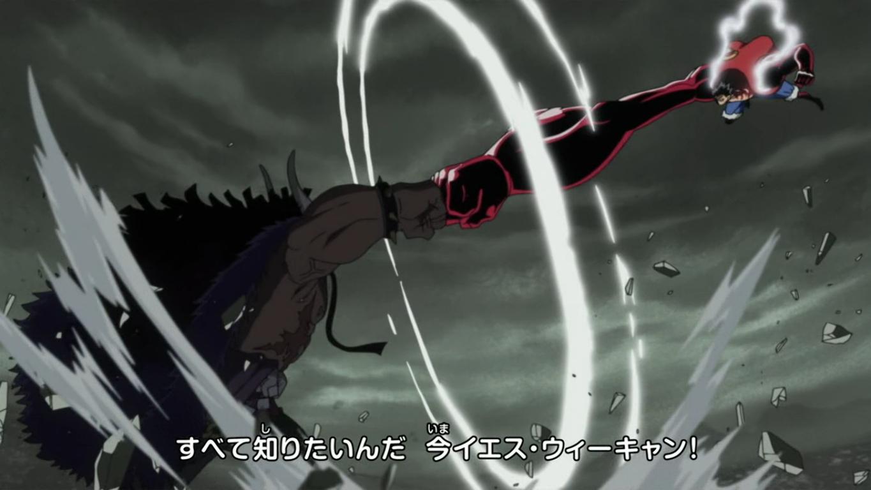 Image Result For Snake Man Luffy
