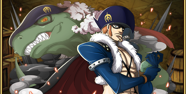 8 Things You Should Know About X-Drake   ONE PIECE GOLD