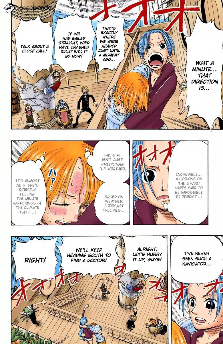 NAMI WILL BE ABSOLUTELY CRUCIAL IN THE FUTURE